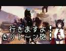【Titanfall2】行くよ、きりたん砲1Down