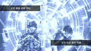 Glumgunsh (BTS Remix) / Glumgunsh【Albu