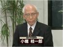【特番】皇室・皇統の問題を考える -小堀桂一郎氏に聞く-[桜H28/11/20]
