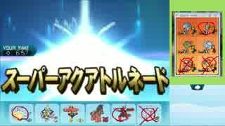 【ポケモンSM】まったりシングルレート実況 2【メガハッサム】
