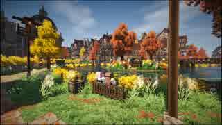 【Minecraft】ゆっくり街を広げていくよ part33-1