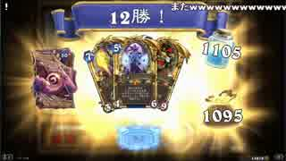 【hearthstone】ヒロイック酒場@3104.【1