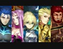 【Fate/EXTELLA】宝具集(セリフ違いVer.入り)