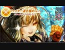 【WLW】ファイター道を極めん!7歩目【シャリス】in舞闘会