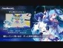 【雪ミク】「SNOW MIKU 2017」プロモーション動画【初音ミク】