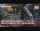 韓国100万人デモ。市民が弾圧を跳ね返し機動隊を排除する