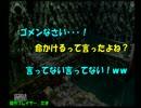 【カップル実況】バイオハザード ディレクターズカット版 part13