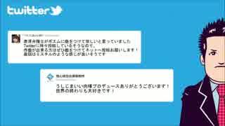 尊師文学シリーズ Twitter編