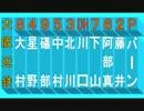 [MIDI]2004年 大阪近鉄バファローズ1-9