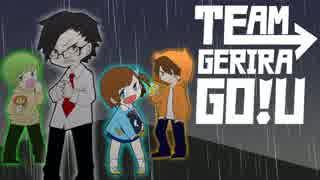 【ゲリラ豪雨】混ぜるな危険マリオカート8