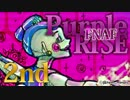 【FNAF】『Five Nights at Freddy's: Sister Location』 考察「Purple Rise」 2nd