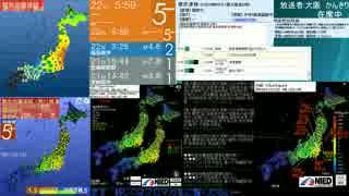 [アーカイブ]最大震度5弱 震源:福島県沖