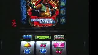 パチスロ ジャッカスチーム 1on【設定5】