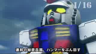 「はたらくモビルスーツ」【SDガンダム G
