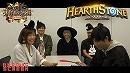 ゲームキングダム第1話~ハースストーン~後編[by ARROWS-SC...