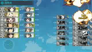 艦これ 16秋イベ E-3丙クリア 昼戦撃沈 ギミックなし