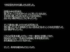 【短編ホラー】ゆっくり怪談 「詰め合わせ」【166】