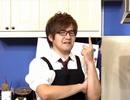 【トシゾー出演】新番組クッキングユゲ第1回「牛丼」Part1/2【合同料理SP】