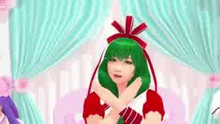 【MMD】そばかす式恋する三人娘のスキスキ