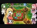 【VOICEROID実況プレイ】レッツパァーリィー!!Part3【マリオパーティ3】