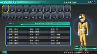 [PS4]SDガンダムGGGマイキャラクター