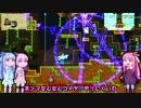 【MagicMaker】大魔導士茜ちゃん#2