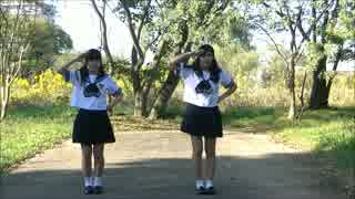 【UMI☆SAKU】 ラブポーション 【踊って