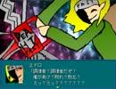 メイジの転生録 BGM集Ⅱ