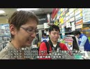 VRゲームを遊べる高スペックPCを自作:02 thumbnail