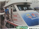 【台湾CH Vol.160】問題にすべき日本の「反台湾」教科書 / マスコミの滑稽なまでに中国配慮の台湾報道[桜H28/11/24]