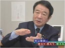 【青山繁晴】戦後日本の課題、拉致問題・航空産業・政治改革について[桜H28/11/25]