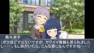 幸子とペロと雪美とひなた