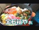 【実況】実況者4人のスーパーマリオコレクション part.8