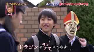【Youtuber許すまじ】ドラジ怒りのランクッチ~庭園・笛・咆哮~