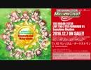 LIVE THE@TER FORWARD 01 Sunshine Rhythm 試聴メドレー