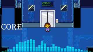 【UNDERTALE】 refrigeration core 【ア