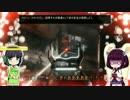 【TitanFall 2】 きりタンフォール 3本目
