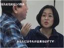 2/3【特番】アジアン・ホロコーストに終止符を!-反日ロビー活動の実態 [桜H28/11/26]