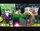 【にょきにょき 旅立ち編】いい大人達のゲームエンパイア!('16/11) 再録 part3