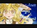 【疾走アレンジ】 Magus Nightraid ~メイガスナイト~