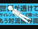 【初投稿】 ロケットサイダー 歌ってみたver.ごりぽん