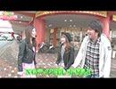 フェアぱちフレンドパーク【CR花の慶次X〜