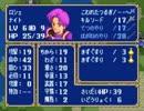 【実況プレイ】ファイアーエムブレム 紋章の謎 part7