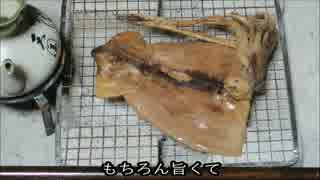 柔らかアタリメ【長火鉢とおっさん8】