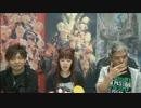 FF14 第33回プロデューサーレターLIVE 4/7