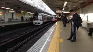 北大阪急行電鉄 9000系新型ポールスター