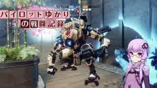 【Titanfall2】パイロットゆかりの戦闘記