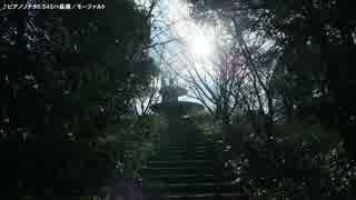小春日和【職場の教養:2016.11.27】