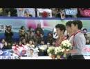 2016 NHK杯 男子シングル表彰式
