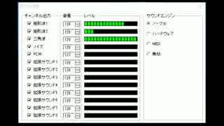 【NSF】 (´・ω・)<ファミコンの音楽を作